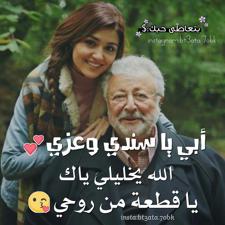 أبي ياسندي وعزي